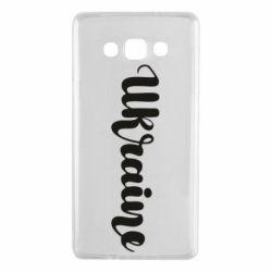 Чехол для Samsung A7 2015 Ukraine beautiful font