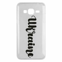 Чехол для Samsung J3 2016 Ukraine beautiful font