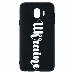 Чохол для Samsung J4 Ukraine beautiful font