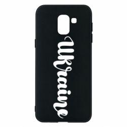 Чохол для Samsung J6 Ukraine beautiful font