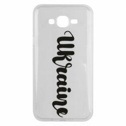 Чохол для Samsung J7 2015 Ukraine beautiful font