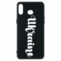 Чохол для Samsung A6s Ukraine beautiful font