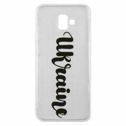 Чехол для Samsung J6 Plus 2018 Ukraine beautiful font
