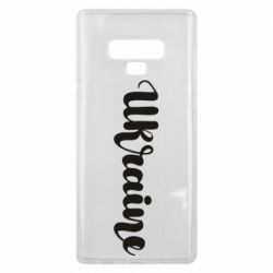 Чехол для Samsung Note 9 Ukraine beautiful font
