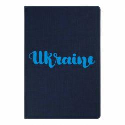 Блокнот А5 Ukraine beautiful font