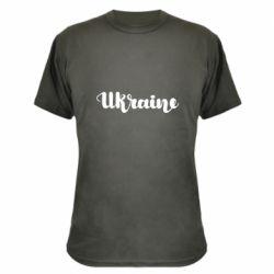 Камуфляжная футболка Ukraine beautiful font