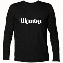 Футболка з довгим рукавом Ukraine beautiful font