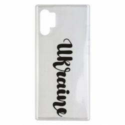 Чехол для Samsung Note 10 Plus Ukraine beautiful font