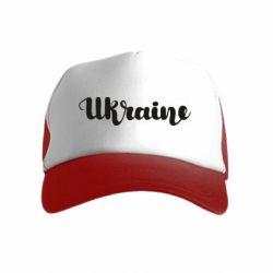 Детская кепка-тракер Ukraine beautiful font