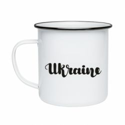 Кружка эмалированная Ukraine beautiful font