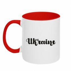 Кружка двоколірна 320ml Ukraine beautiful font