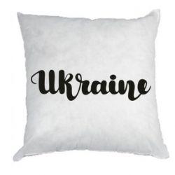 Подушка Ukraine beautiful font