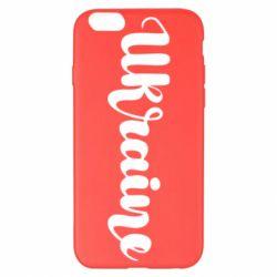 Чехол для iPhone 6 Plus/6S Plus Ukraine beautiful font