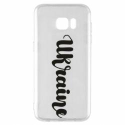 Чохол для Samsung S7 EDGE Ukraine beautiful font