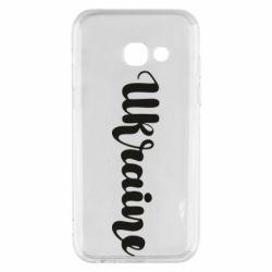 Чохол для Samsung A3 2017 Ukraine beautiful font