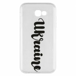 Чохол для Samsung A7 2017 Ukraine beautiful font