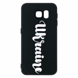 Чехол для Samsung S6 Ukraine beautiful font