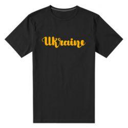 Чоловіча стрейчева футболка Ukraine beautiful font