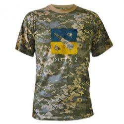 Камуфляжная футболка Ukraine Dota Team - FatLine
