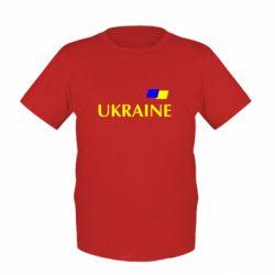 Детская футболка UKRAINE FLAG
