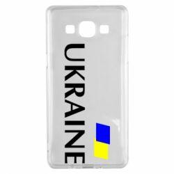 Чехол для Samsung A5 2015 UKRAINE FLAG