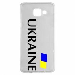 Чехол для Samsung A5 2016 UKRAINE FLAG