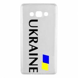 Чехол для Samsung A7 2015 UKRAINE FLAG