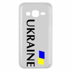 Чехол для Samsung J2 2015 UKRAINE FLAG