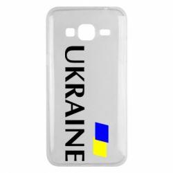 Чохол для Samsung J3 2016 FLAG UKRAINE