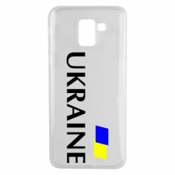 Чехол для Samsung J6 UKRAINE FLAG