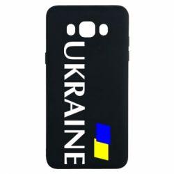 Чохол для Samsung J7 2016 FLAG UKRAINE