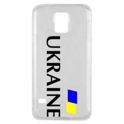 Чехол для Samsung S5 UKRAINE FLAG