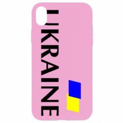 Чехол для iPhone XR UKRAINE FLAG