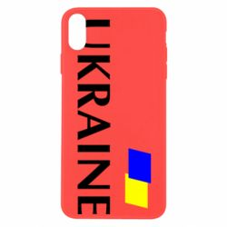 Чехол для iPhone Xs Max UKRAINE FLAG