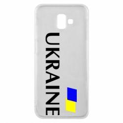 Чехол для Samsung J6 Plus 2018 UKRAINE FLAG