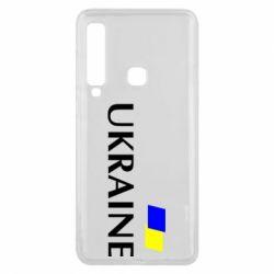Чехол для Samsung A9 2018 UKRAINE FLAG