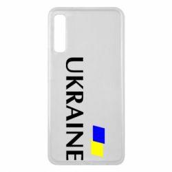 Чехол для Samsung A7 2018 UKRAINE FLAG
