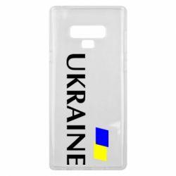 Чехол для Samsung Note 9 UKRAINE FLAG