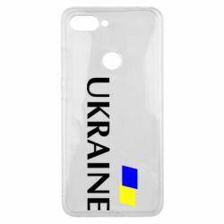 Чехол для Xiaomi Mi8 Lite UKRAINE FLAG