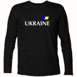 Футболка с длинным рукавом UKRAINE FLAG - FatLine