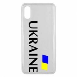 Чехол для Xiaomi Mi8 Pro UKRAINE FLAG