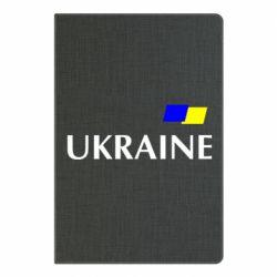 Блокнот А5 FLAG UKRAINE