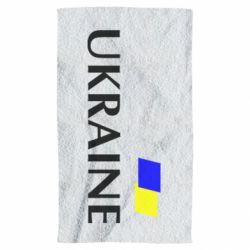 Полотенце UKRAINE FLAG