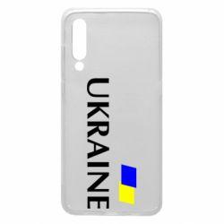 Чехол для Xiaomi Mi9 UKRAINE FLAG