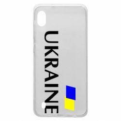 Чехол для Samsung A10 UKRAINE FLAG