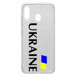 Чехол для Samsung A30 UKRAINE FLAG