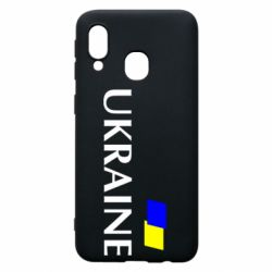 Чехол для Samsung A40 UKRAINE FLAG