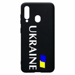 Чехол для Samsung A60 UKRAINE FLAG