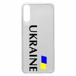 Чехол для Samsung A70 UKRAINE FLAG
