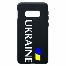 Чехол для Samsung S10e UKRAINE FLAG